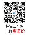 吉达通物贸平台官方微博